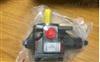 ATOS双联泵PFED系列技术资料