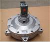 ASCO脉冲电磁阀353除尘系列原装包装