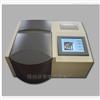 油酸值全自动测试仪