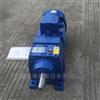 RCF37紫光RCF37硬齿面减速机