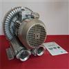 2QB 010-SAA112QB高压鼓风机/微型小功率风机