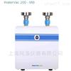 WaterVac200-MB直接排水式真空过滤系统 (旋卡式)
