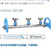 硅胶塞式不锈钢多孔过滤座MultiVac 300-MS