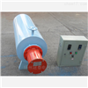 GDJRQ流体管道式加热器