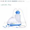 实验室废液抽吸系统Lafil200 Plus