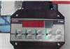 技术分析HYDAC贺德克温度继电器ETS1701系列