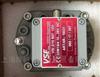 德国VSE流量计EFO.1AR014V-PNP/1应用领域