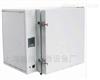 BPG系列高温鼓风干燥箱    高温烘箱