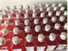 HycloneDMEMSH30243.01DMEM高糖培养基