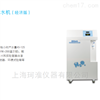 超纯水机Medium-E300/400/600/800/1200UV
