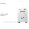 超纯水机Medium-1600E/Medium-1600S
