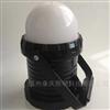 FW6330康庆LED轻便工作灯_海洋王磁吸移动灯