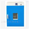 DHG-9245A電熱恒溫鼓風干燥箱