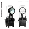 FW6101/BT移动防爆灯LED30W/24V 海洋王应急灯