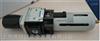 ASCO-NUMATICS过滤减压阀怎么工作