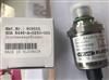 HDA8446-A-0250德国HYDAC贺德克传感器现货