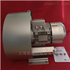 2QB 720-SHH47 5.5KW水产养殖增氧专用漩涡气泵