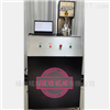 2000熔喷河北快三平台布过滤效率测试仪试验设备厂家