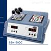 英国Stuart双温控干浴器SBH130DC/SBH200DC