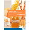 SIFT-MS食品气味分析(气味等级测试和鉴别)
