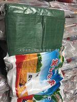 天津防寒布生产批发