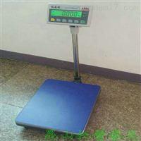 75公斤电子台秤诚信商家