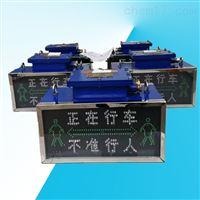 KXB127(A)声光语言报警器打点信号控制