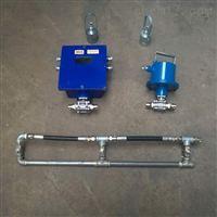定時大巷光控ZPD-7自動噴霧灑水除塵裝置