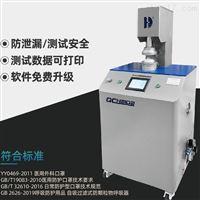 熔噴布檢測設備_顆粒物過濾效率測試