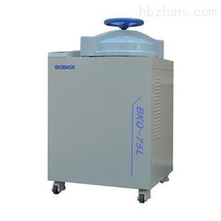 自动高压蒸汽灭菌器内排式