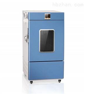 永生药品加速试验光照试验箱