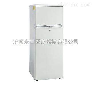 医用低温冰箱价格 厂家