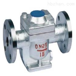 CS45H自半浮球式疏水阀