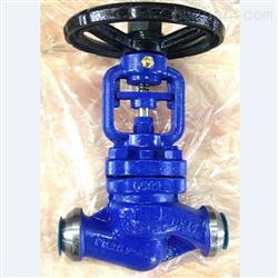 WJ61H焊接波纹管截止阀