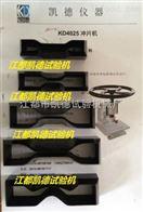 GB/T13022塑料薄膜拉伸裁刀